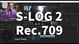 소니 S-LOG 2를 일반적인 영상으로 바꾸는 방법