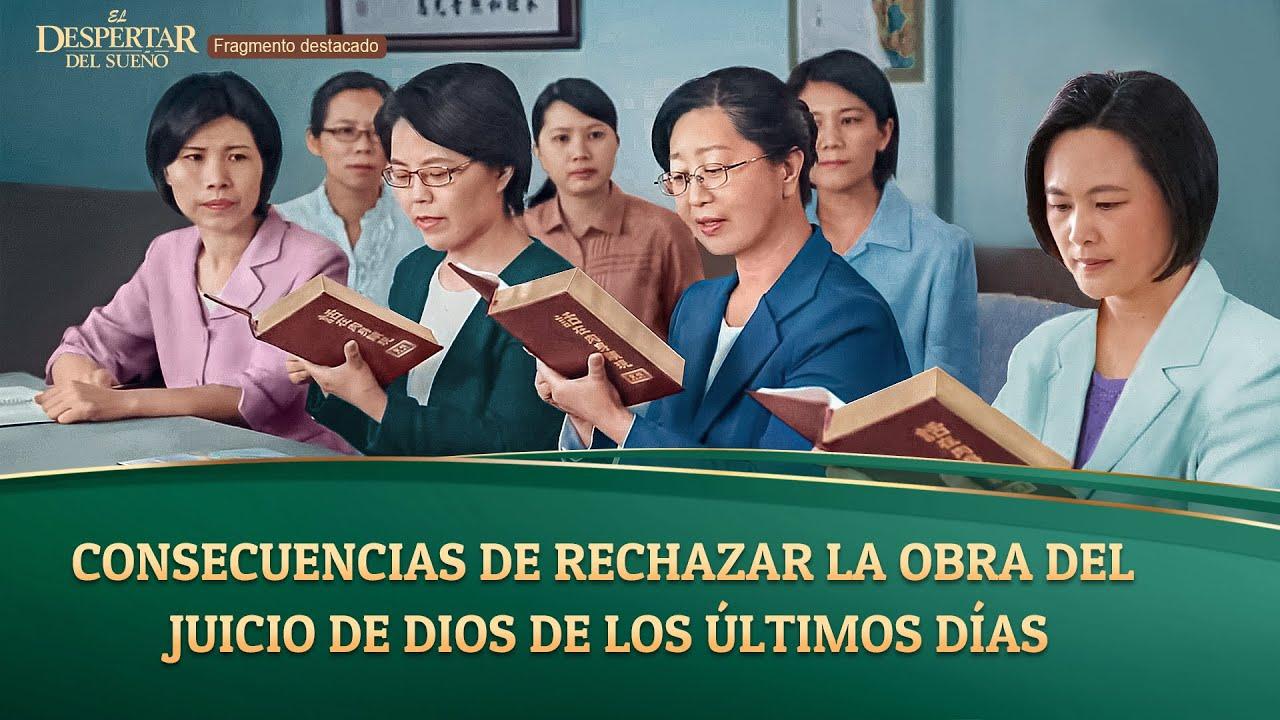 """Fragmento 4 de película evangélico """"El despertar del sueño"""": Consecuencias de rechazar la obra del juicio de Dios de los últimos días"""