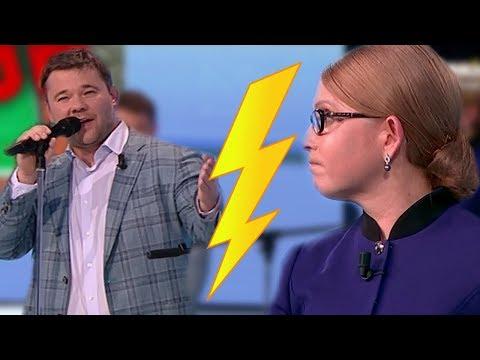 Богдан VS Тимошенко: ГАРЯЧІ ДЕБАТИ ПРО РИНОК ЗЕМЛІ