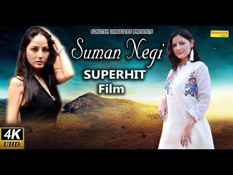 Suman Negi Superhit  Film    Full HD Movie 2018    Haryanvi Film     Sonotek Films