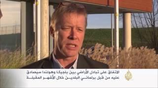 فيديو.. صفقة تبادل أراض بين هولندا وبلجيكا