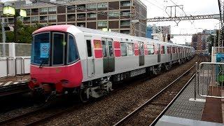 2019/09/29 【都営 12-600形 12-741F 甲種輸送】 EF65-2089 関内駅 | JR Freight: Toei 12-741F at Kannai