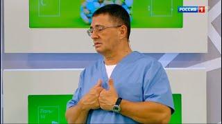 """Анализ крови на биохимию. Болит спина после долгих поездок / Доктор Мясников """"О самом главном"""""""