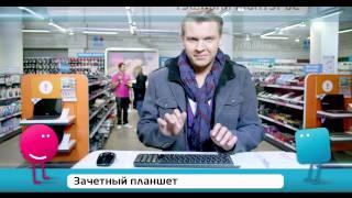 Компьютер центр Кей Рекламный ролик Терминал Key Commercial 1080p