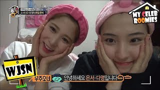 [My Celeb Roomies - WJSN] They Open How To Clean Their Makeup 20170128