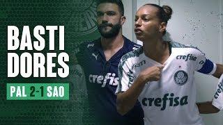 BASTIDORES DO CHOQUE-RAINHA! PALMEIRAS 2 X 1 SÃO PAULO - BRASILEIRO FEMININO 2020