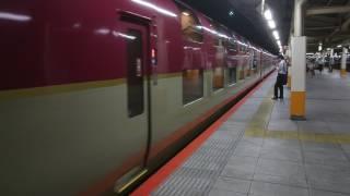 285系サンライズエクスプレス 横浜駅発車シーン thumbnail
