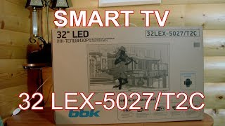 lCD телевизор BBK 39LEX-5027/T2C
