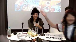 Cwave studio 出演 舩山貴之 笹井紗々 ゲスト 伊藤えみ Cwave フェイス...