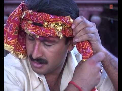Durga Maayi Ke Tab Avtar Ho Gail Bhojpuri Devi Geet Manoj Tiwari Mridul I MAAYI KE DIWANA