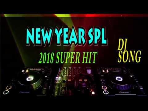 NEW YEAR SPL 2018||drc dj songs||telugu folk songs||