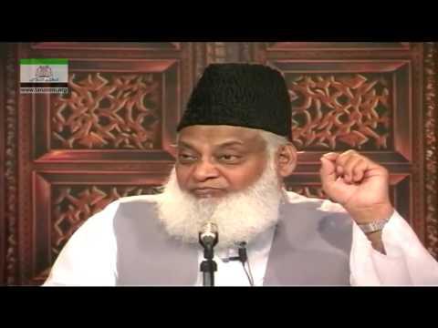 Haqeeqat E Shirk  1/4 Dr Israr Ahmed HD