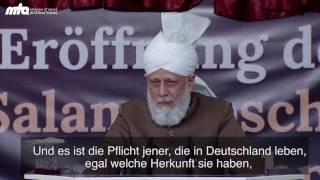 Jahresrückblick Ahmadiyya Muslim Jamaat Deutschland 2016
