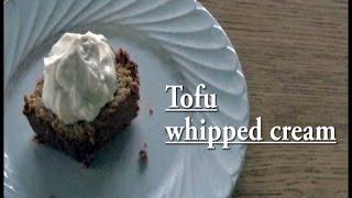木綿豆腐でホイップクリームをつくりました。ケーキにパンケーキに、美...
