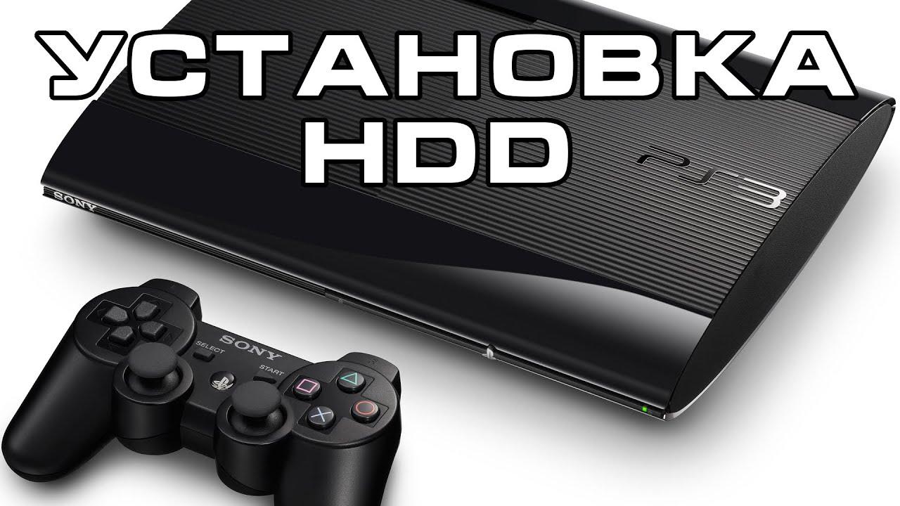 Обзор моих дисков для Sony Playstation 3 - YouTube