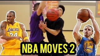 NBA SIGNATURE MOVES 2 | Fung Bros