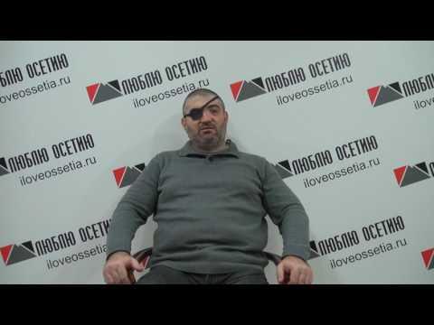 Альберт Андиев. Осетинский доброволец в Сербии. Часть 2.