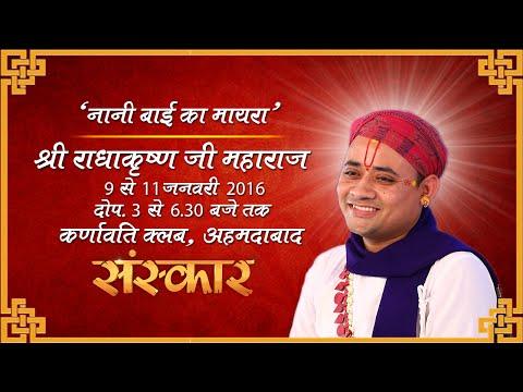 LIVE - Nani Bai Ka Mayara By Radhakrishna Ji - 9 Jan 2015 || Day 1