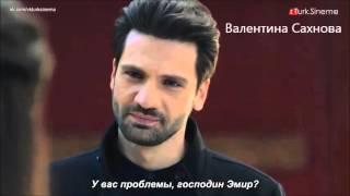 """Эмир """"Болею я """" из сериала """"Черная любовь"""""""
