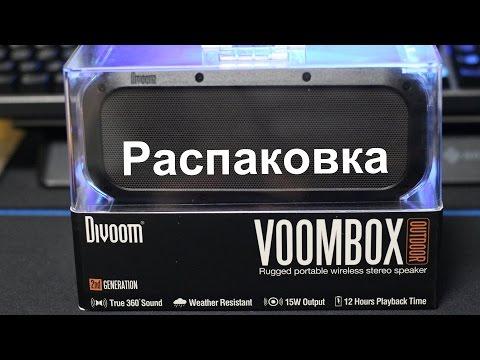 Акустическая система Divoom Voombox-Outdoor Blue