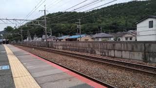 [顔が電子レンジにそっくりw]都営地下鉄三田線6500系6504F甲種輸送通過 山科にて