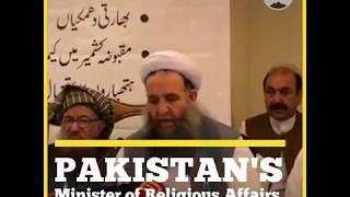 Pakistan and its Prime Minister will stand against Ahmadis - Minister of Religious Affairs