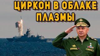 19 минут назад Россия придумала, как «взломать» защиту американских авианосцев