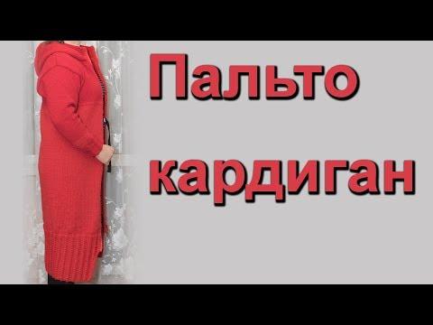 Вязание женских кардиганов и пальто спицами