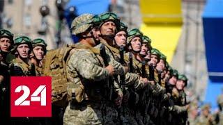 Украинская армия по стандартам НАТО сможет одолеть Россию. 60 минут от 18.10.19