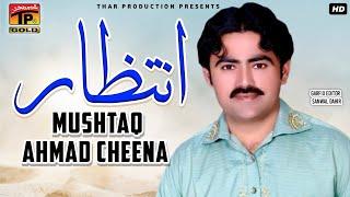 Intezaar - Mustaq Ahmad Cheena - Official Video