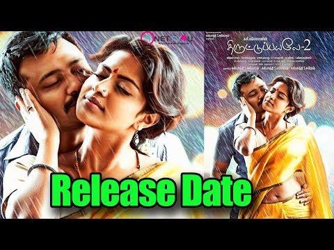 Thiruttu Payale 2 Movie Is Ready To Hit The Screens | விரைவில் திரையரங்குகளில் | Thiruttu Payale 2