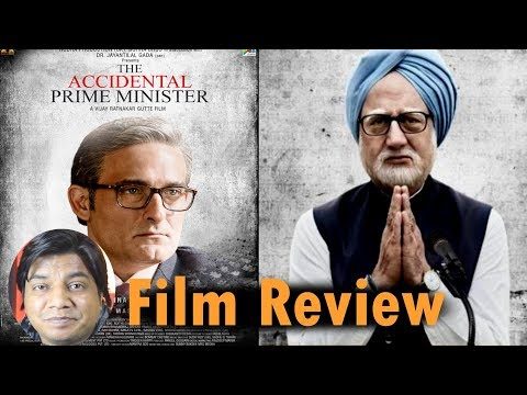 The Accidental Prime Minister review by Saahil Chandel | Akshay Khanna | Anupam Kher
