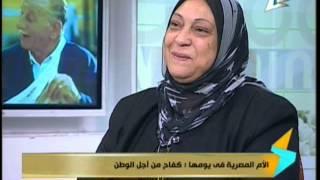 بالفيديو.. والدة الشهيد هشام شتا: مش هقدر اقضي عيد الأم من غير ابني