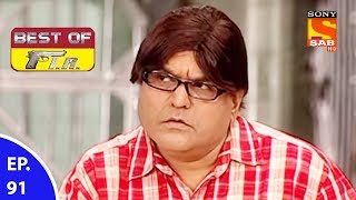 Best of FIR - एफ. आई. आर - Ep 91 - 7th August, 2017