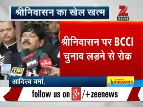 Aditya Verma relays SC's verdict on Srinivasan