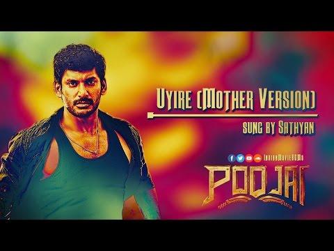 Uyire (Mother Version) Extra Song | Poojai | IndianMovieBGMs