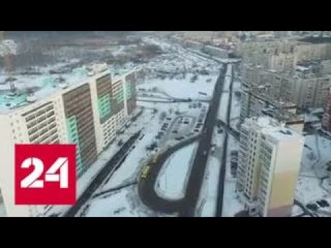 На Урале ребенка высадили из автобуса за оплату проезда монетой в 20 центов США - Россия 24