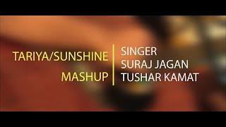 Gambar cover Give Me Some Sunshine|Taarya Re|Mash up by Suraj Jagan & Tushar Kamat |Tribute to Poet Pundalik Naik