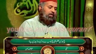 Special Ulma Show 24th August 2011 Alif Laam Meem Junaid Jamshed Mufti Muhammad Zubair Geo Tv