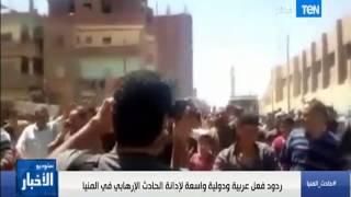 ستوديو الأخبار: حوار الإعلامي كمال ماضى عقب أحداث المنيا