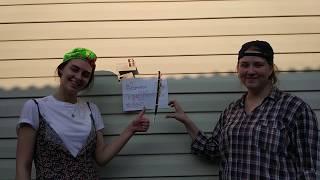 MUSIC VIDEO   Алексей Воробьев feat. ФрендЫ - Всегда буду с тобой (skurmarbak edition)