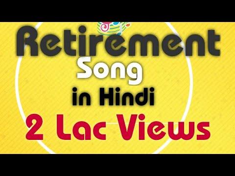 Retirement Song- Koi Door Jab hone ko aaye, Sung by Puneet Panwar Ranjhi