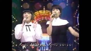 (おまけ)CM:広末涼子 ※砂嵐がずっと続く部分を念のため調べたらヒッ...