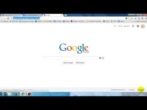 Как открыть новую вкладку в браузере