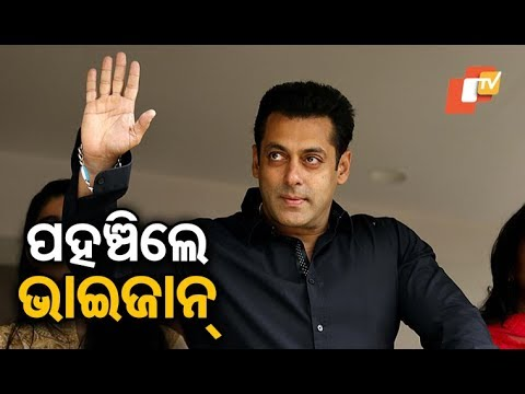 Bollywood superstar Salman Khan arrives in Bhubaneswar
