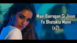 Hui Malang Lyrics | Malang | Asees Kaur | Aditya Roy Kapur, Disha Patani, Anil K, Kunal | Ved Sharma