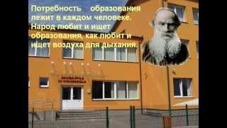 Daugavpils 17. vidusskola vakara nodaļa. Даугавпилсская 17 средняя школа вечернее отделение