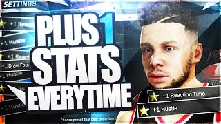 HOW TO GET A +1 STAT ATTRIBUTE 100% OF TIMES IN PRACTICE!! NBA 2K17 MYCAREER