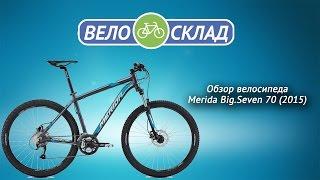 Обзор велосипеда Merida Big.Seven 70 (2015)