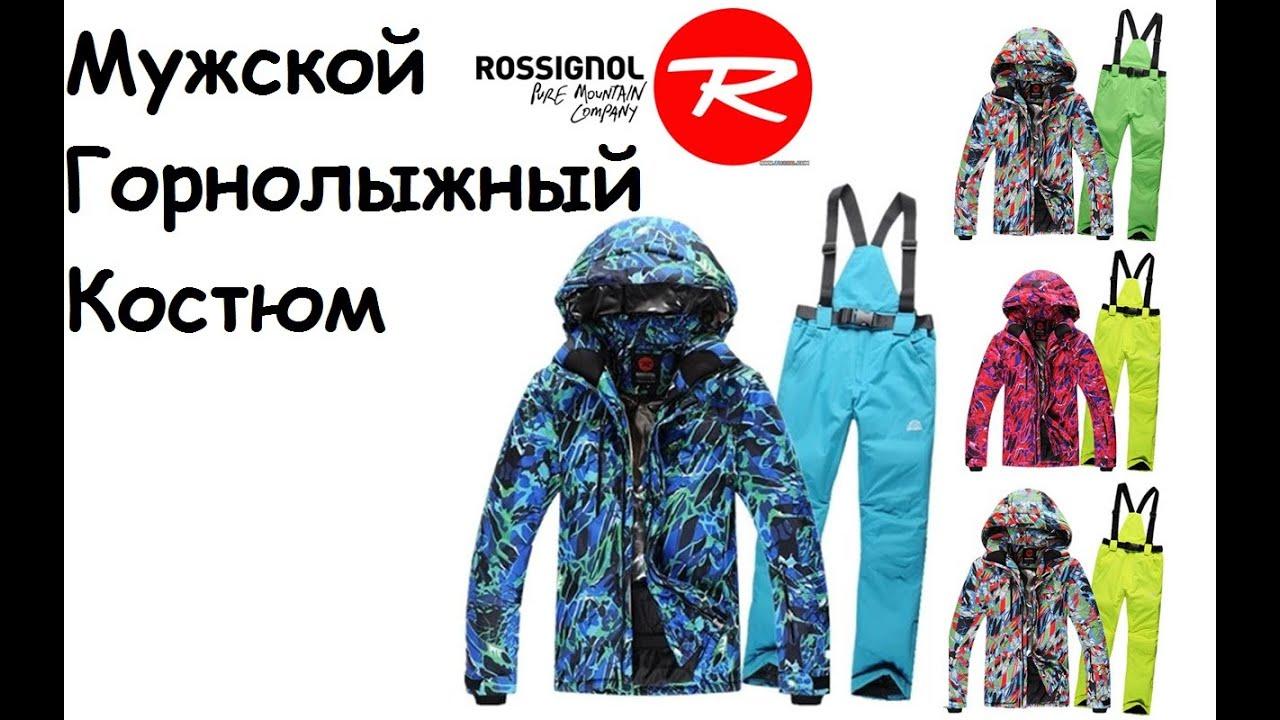 Board club уникальный магазин, в своем роде, мы предлагаем вам избранное оборудование, как профессионального, так и начального уровня и высококачественную одежду для винд-, кайт и сноубординга, а так же повседневного лайфстайла. Мы являемся официальными представителями в украине.